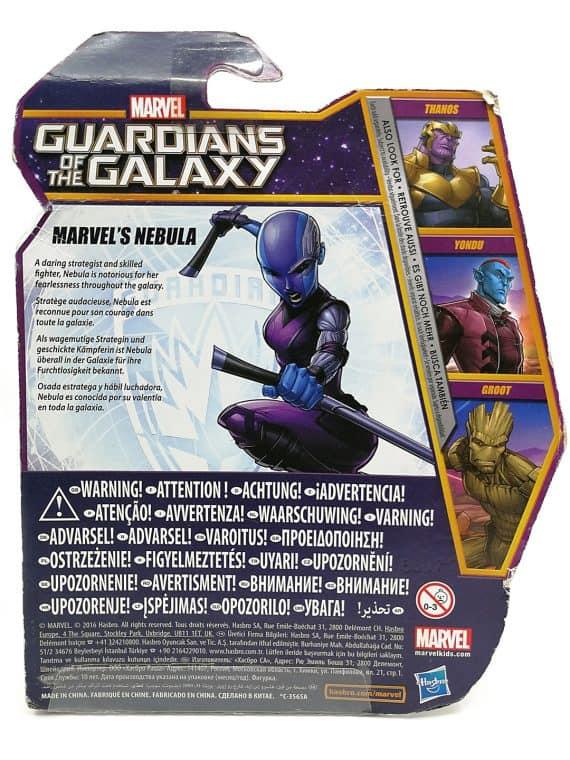 Marvels Nebula